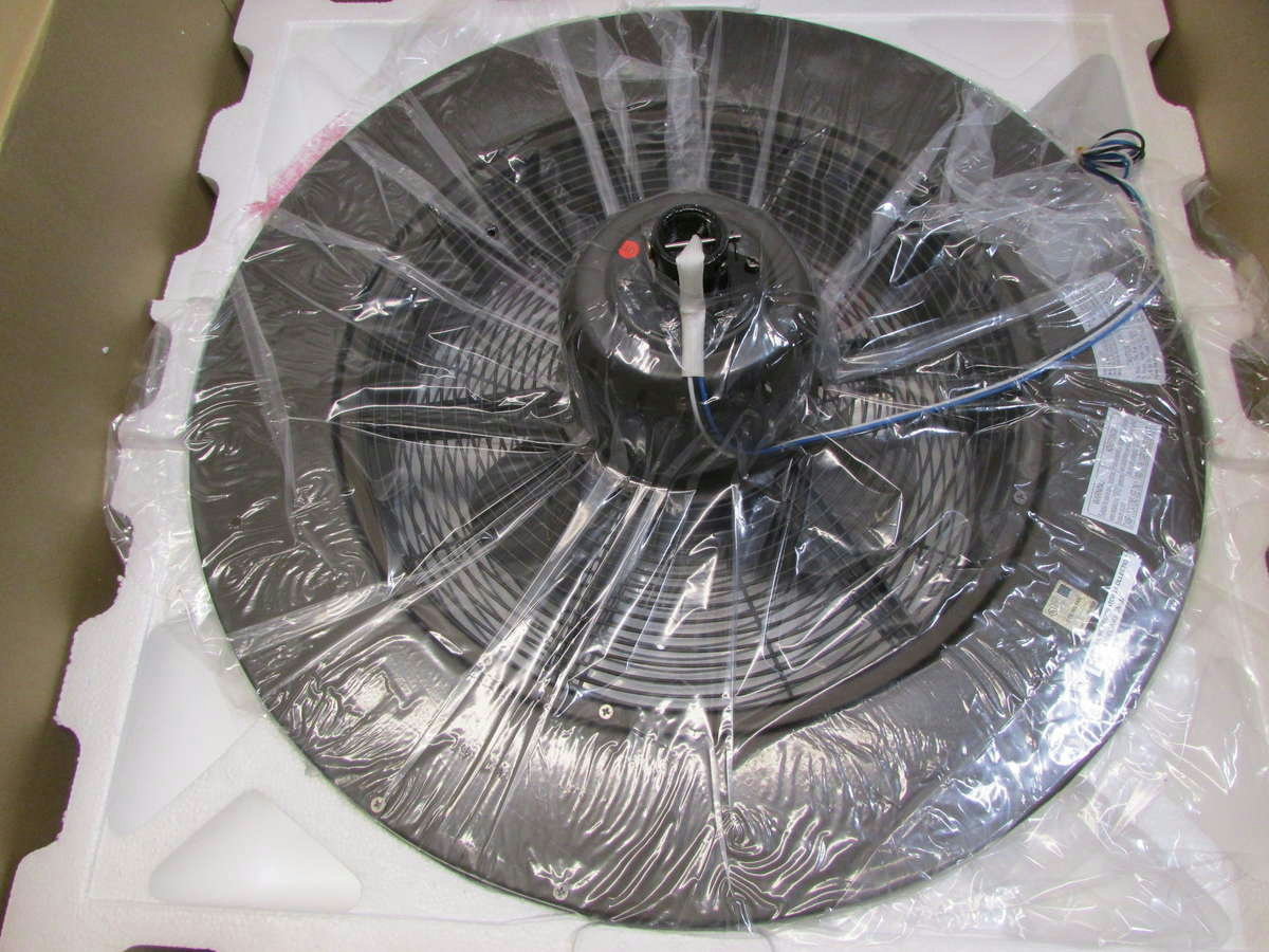 Home Decorators Brette 23 Quot Led Indoor Outdoor Ceiling Fan