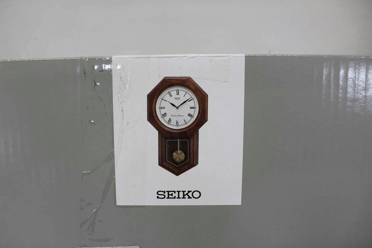 Seiko Wall Pendulum Schoolhouse Clock Dark Brown Solid Oak