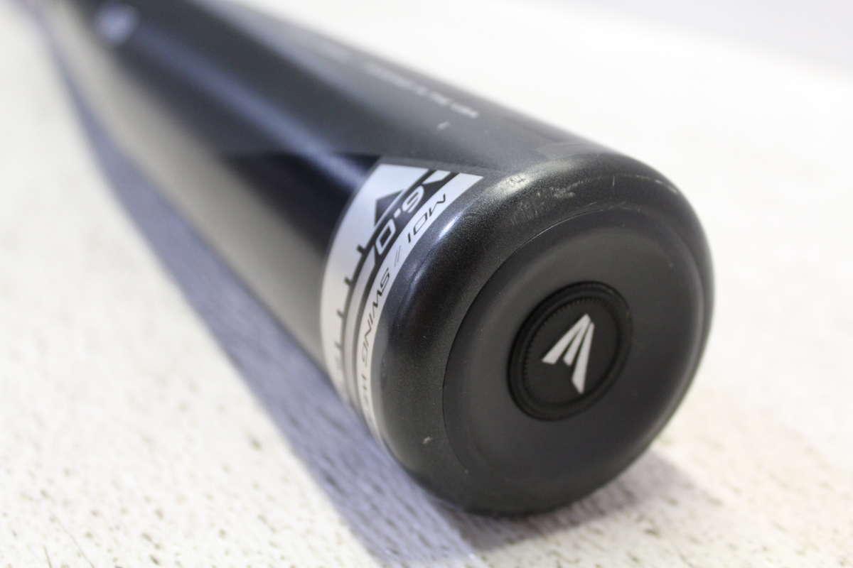 Composite Bats Easton Mako Beast Baseball Bat -3