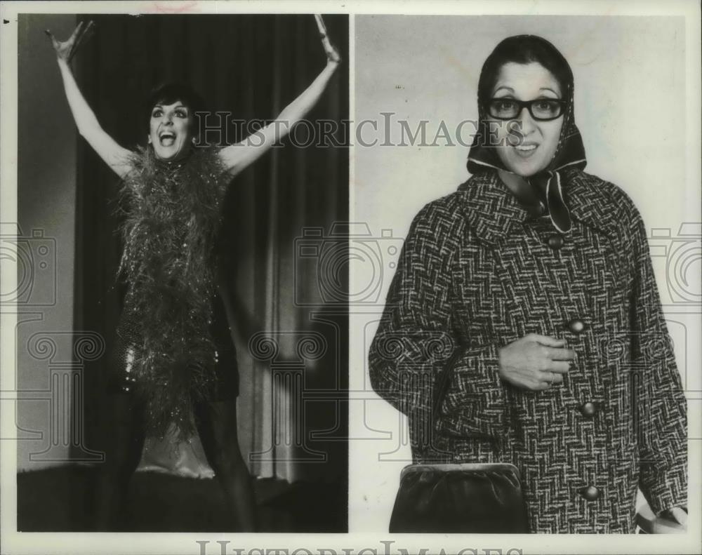Detalles acerca de 1983 Foto de prensa comedienne Andrea Martin como Liza  Minnelli y Pirini scleroso - mostrar título original