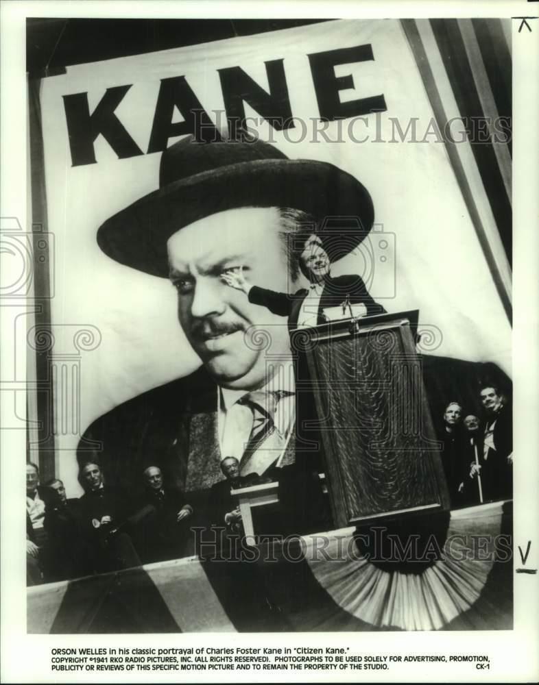 Orson Welles Citizen Kane Movie Film Vintage Poster Repro FREE SHIP in USA