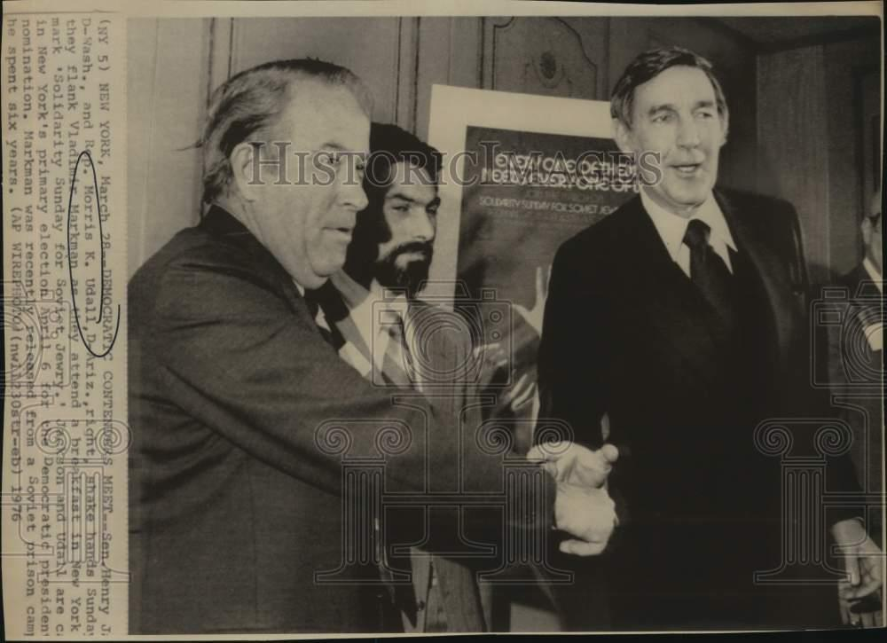 Details about 1976 Press Photo Senator Henry Jackson and Rep  Morris K   Udall, New York