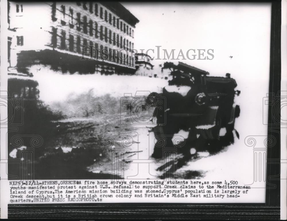 Details about 1954 Press Photo Fire Hoses spray demonstrating students in  Athens Greece