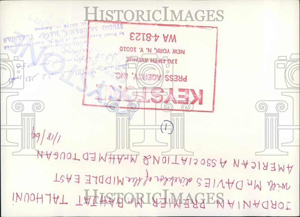 单票 电路 电路图 电子 票 票据 原理图 1000_725