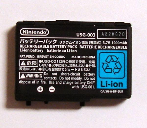 nintendo usg 003 rechargeable ion battery for ds ds lite ebay. Black Bedroom Furniture Sets. Home Design Ideas