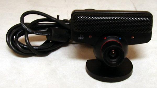 Скачать Драйвер Для Камеры Пс3 - фото 11
