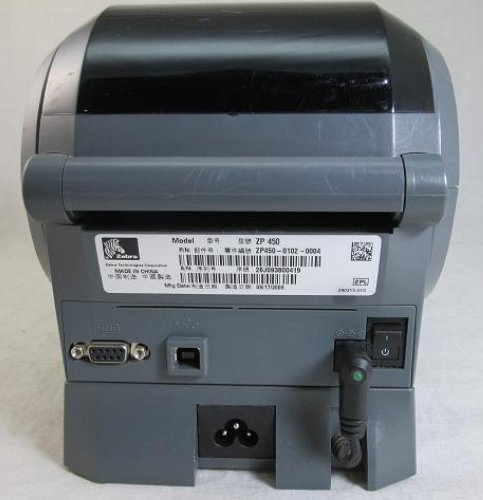 Zebra 450 Printer Driver Windows 7