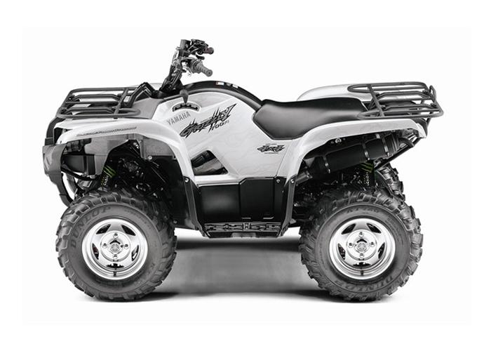 Yamaha Bruin Rear Shock