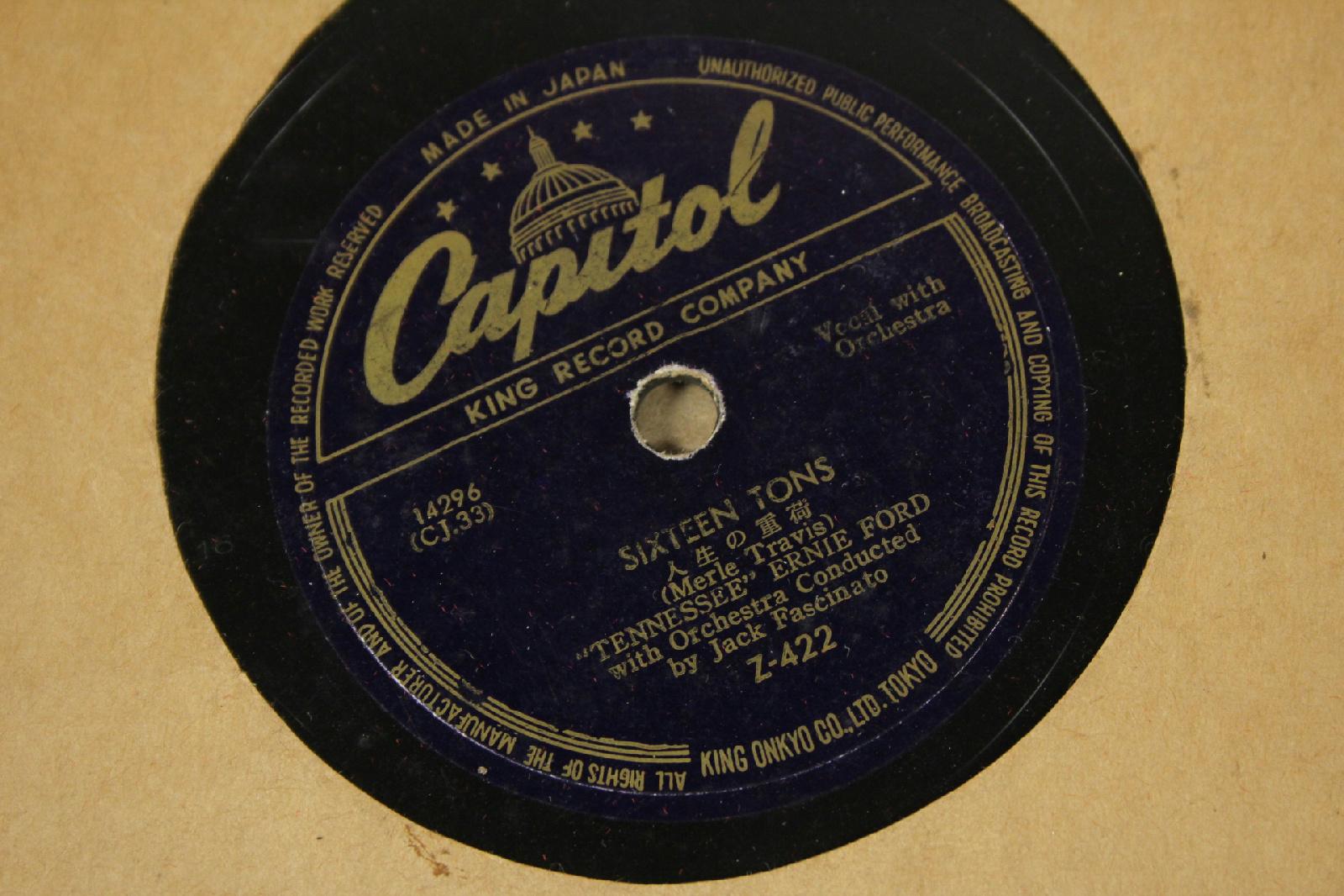 Vintage Retro Record Carrying Case Vintage Vinyl Ebay