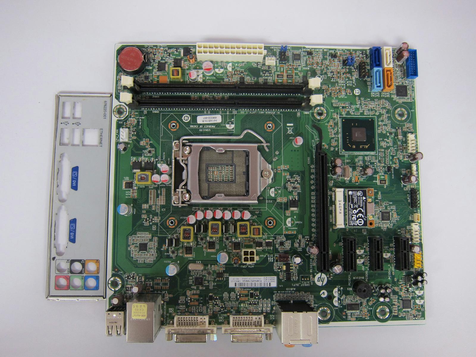HP H-JOSHUA-H61-uATX 696233-001 USB 3.0 Motherboard