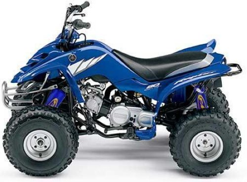 Blue shock covers yamaha youth grizzly raptor yfm 50 yfm for Yamaha grizzly 80