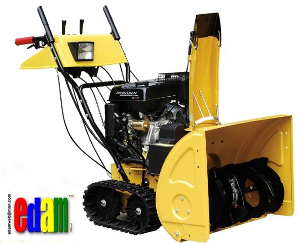 how to pull start a snowblower