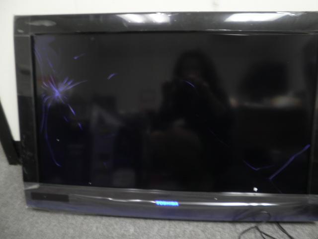 Cracked plasma tv repair