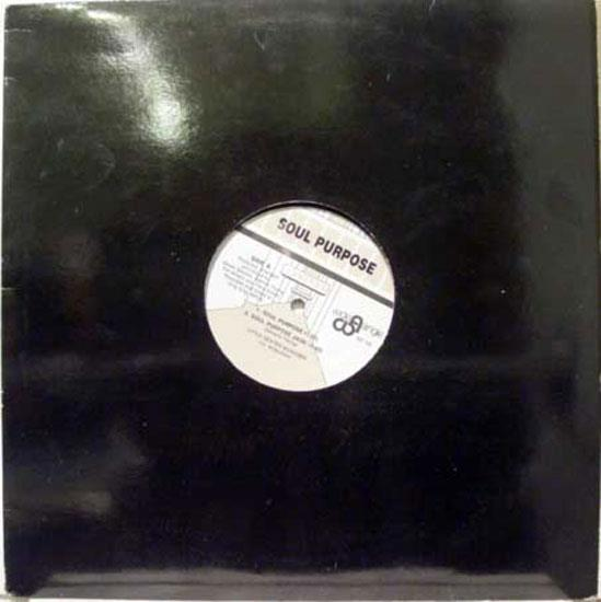 "SOUL PURPOSE - Soul Purpose Soul Purpose / Cut It Out 12"" Mint- Ns 120 Vinyl 1989 Record (soul Purpose / Cut I"