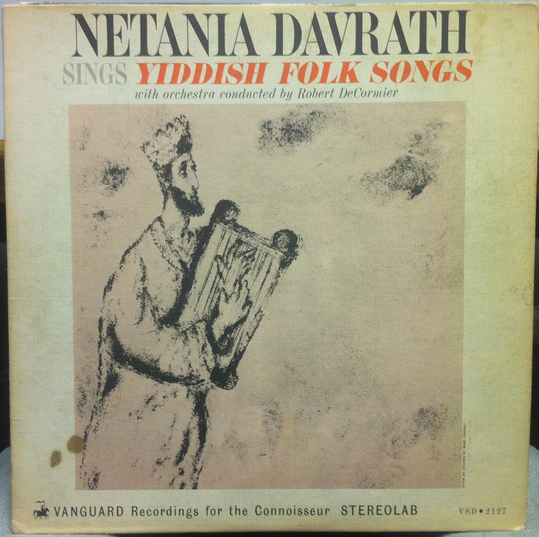 Netania Davrath Sings Yiddish Folk Songs Lp Vg