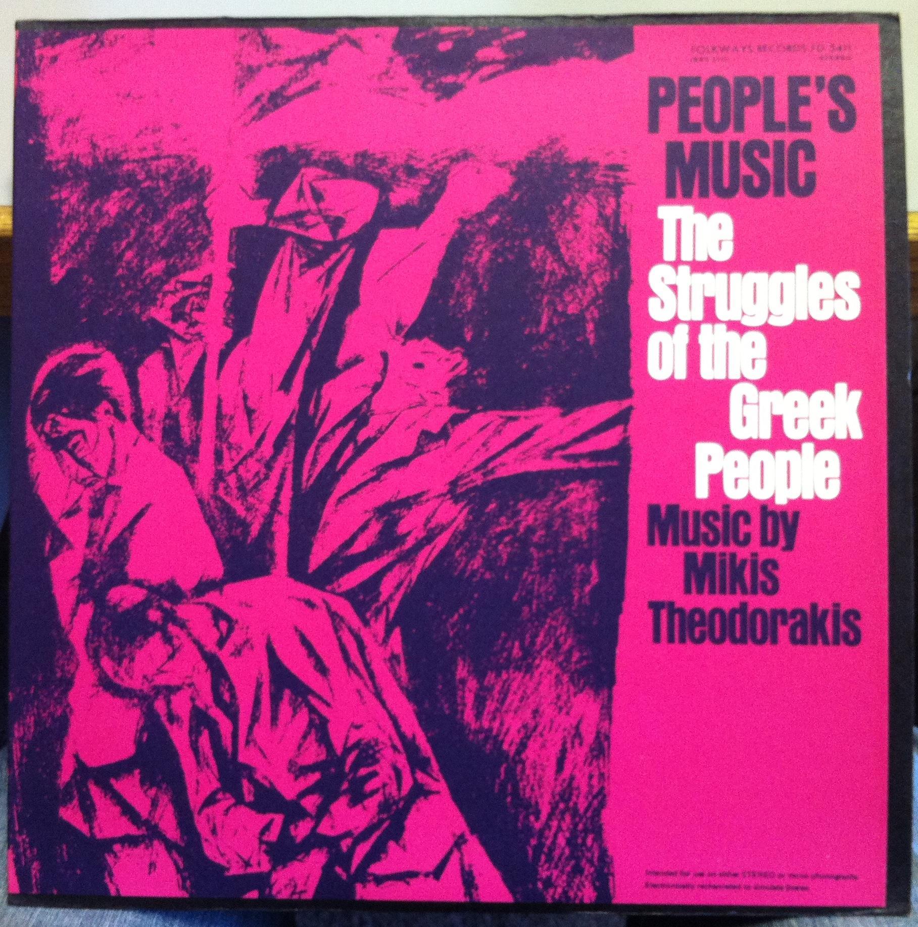 Miki Mikis Theodorakis Records LPs Vinyl And CDs