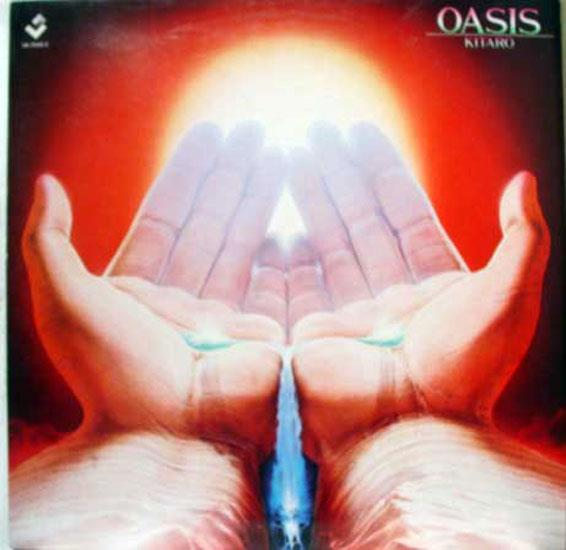KITARO - Kitaro Oasis Lp Mint- 18 7010 1 Vinyl 1985 Record (oasis)
