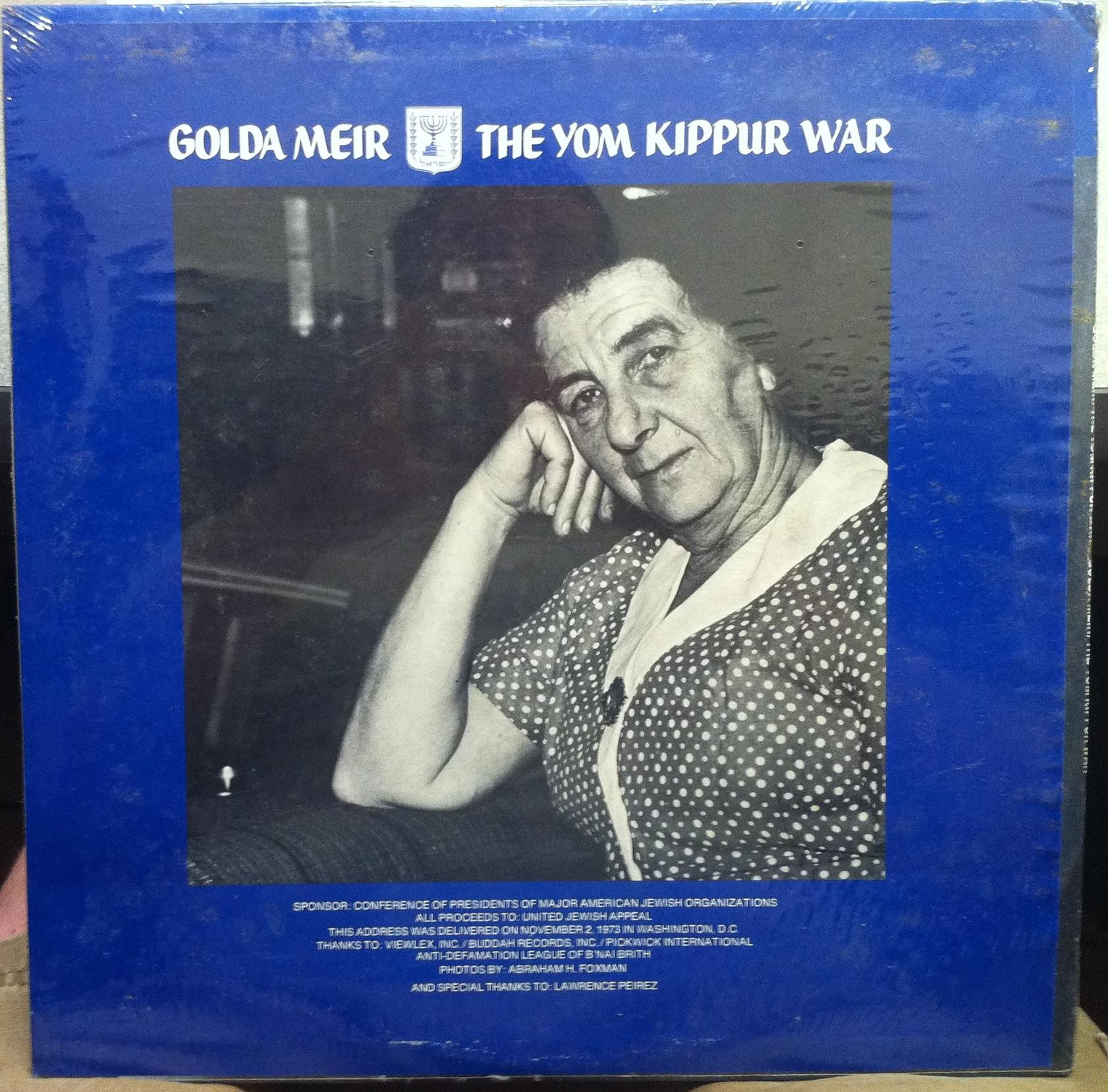 GOLDA MEIR the yom kippur war LP Sealed GOLDA MEIR 001 ...