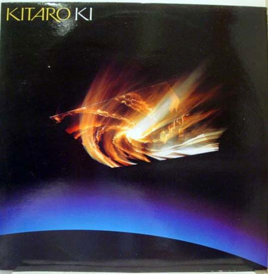 KITARO - Kitaro Ki Lp Mint- Kuck 057 Vinyl 1982 Record (ki)