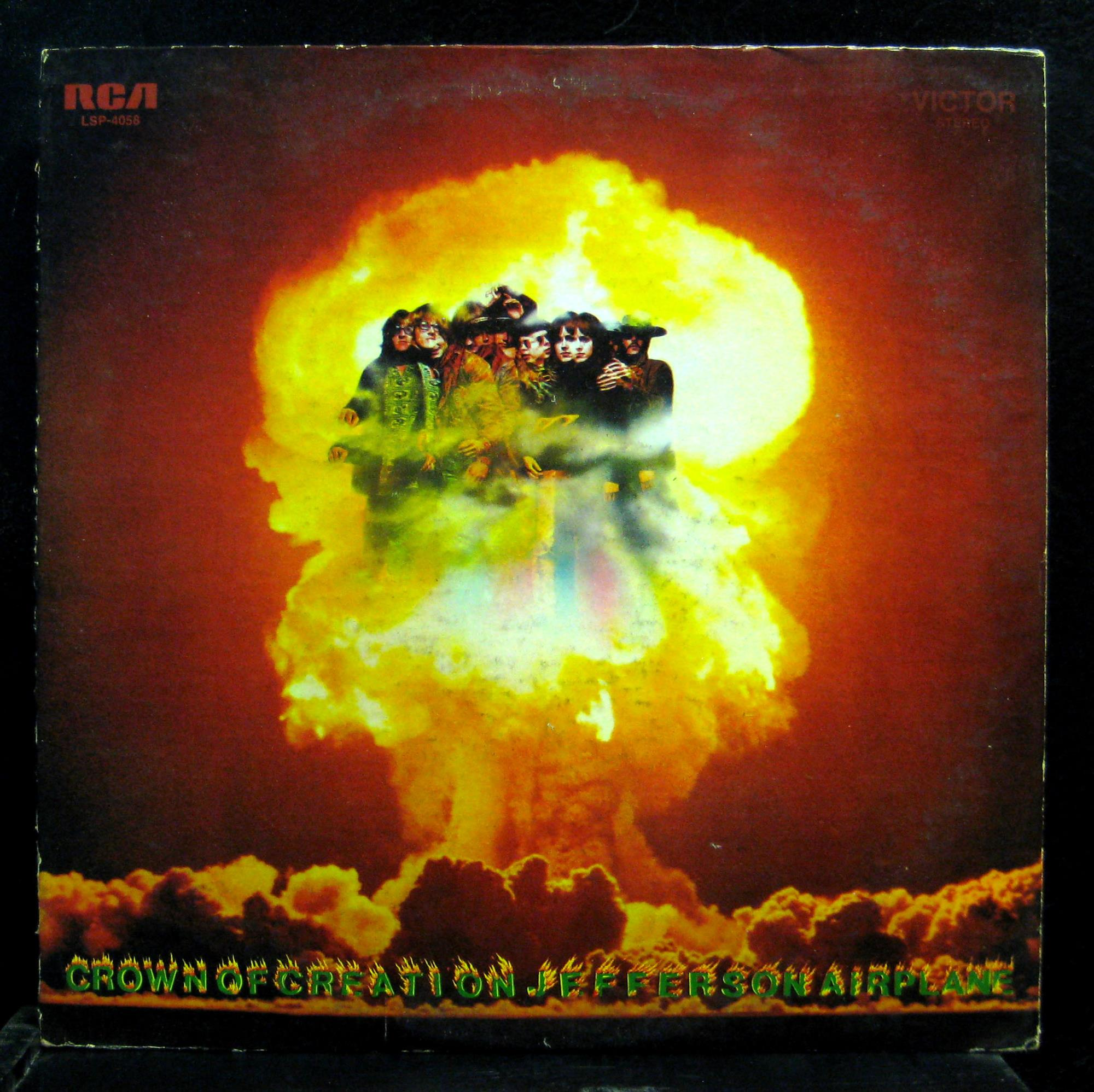 kantner black singles A conversation with jefferson starship's paul kantner mike ragogna: paul, you played a concert at roswell, and your new album is called tales from the mothershipof course, roswell has a certain connotation, it being the at the heart of many aliens among us stories and the ultimate conspiracy theory.