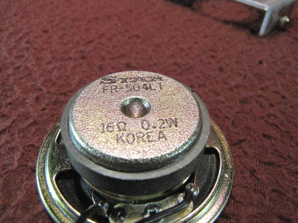 Volume Control Button : Lionel speaker mount power amp board volume control button
