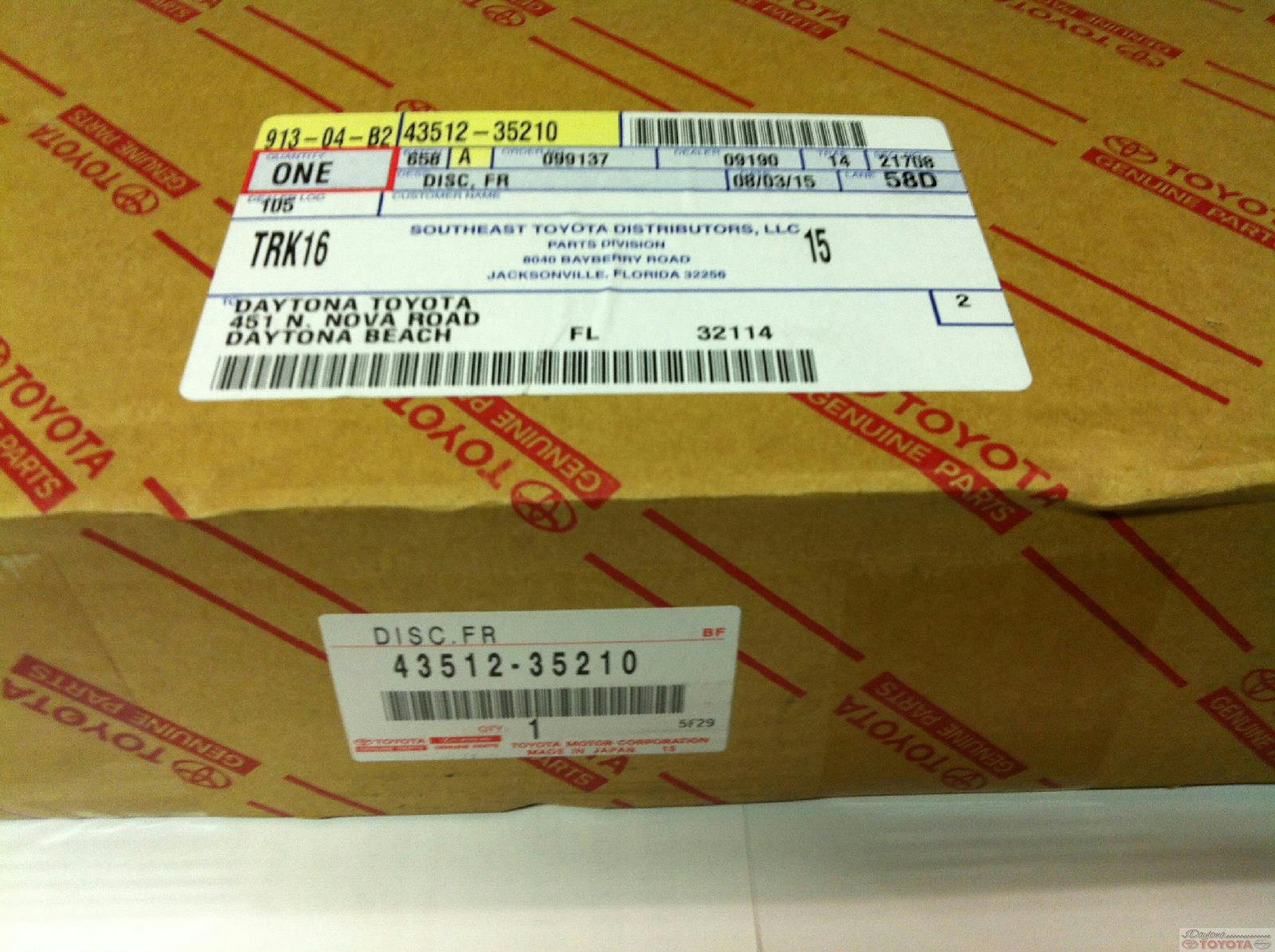VIN# REQUIRED OEM TOYOTA REAR ROTOR FITS SELECT 4RUNNER,FJ CRUISER AND SEQUOIA