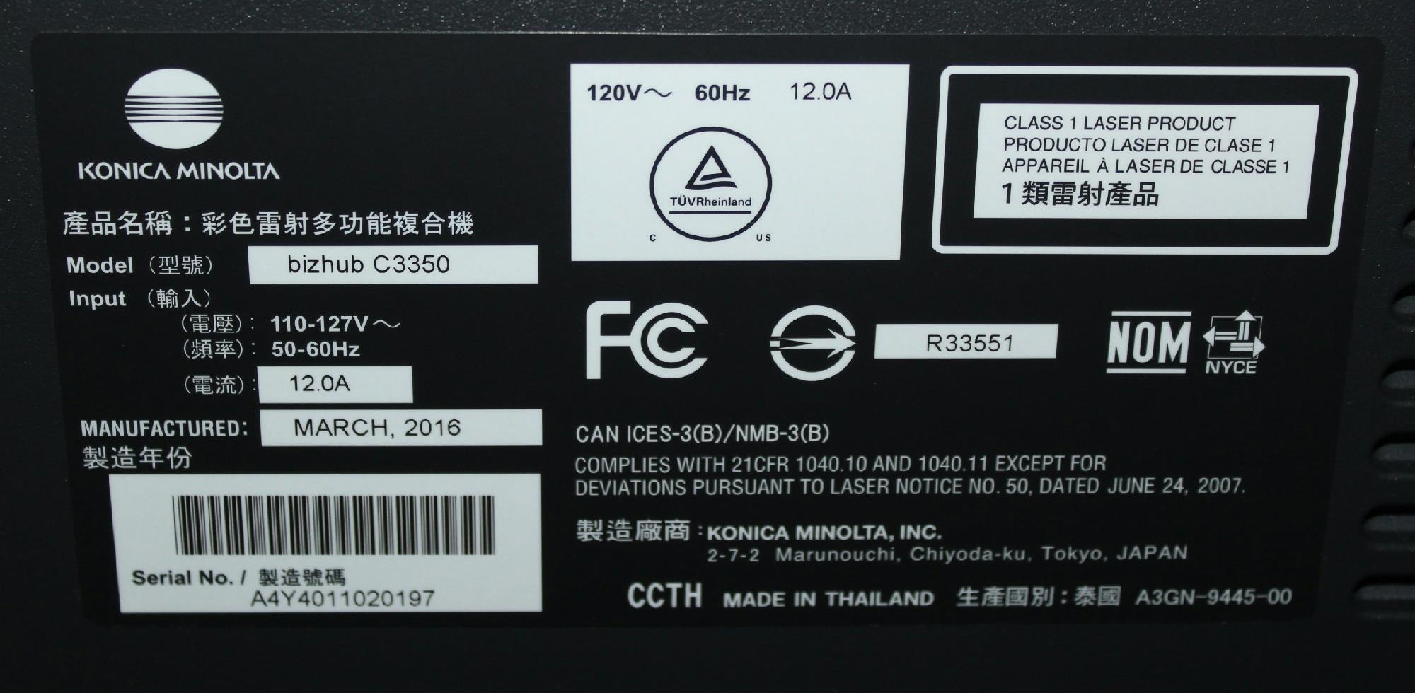 Manufacturer KONICA Konica Minolta C3350 Color Printer