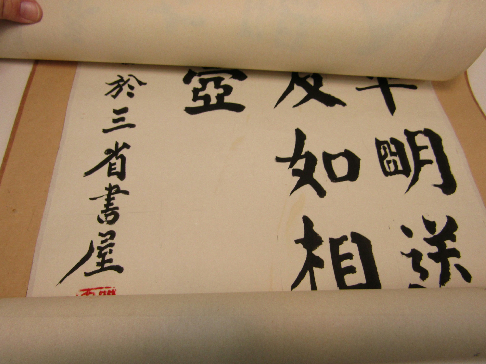 Vintage Chinese Calligraphy Scroll Ink On Paper