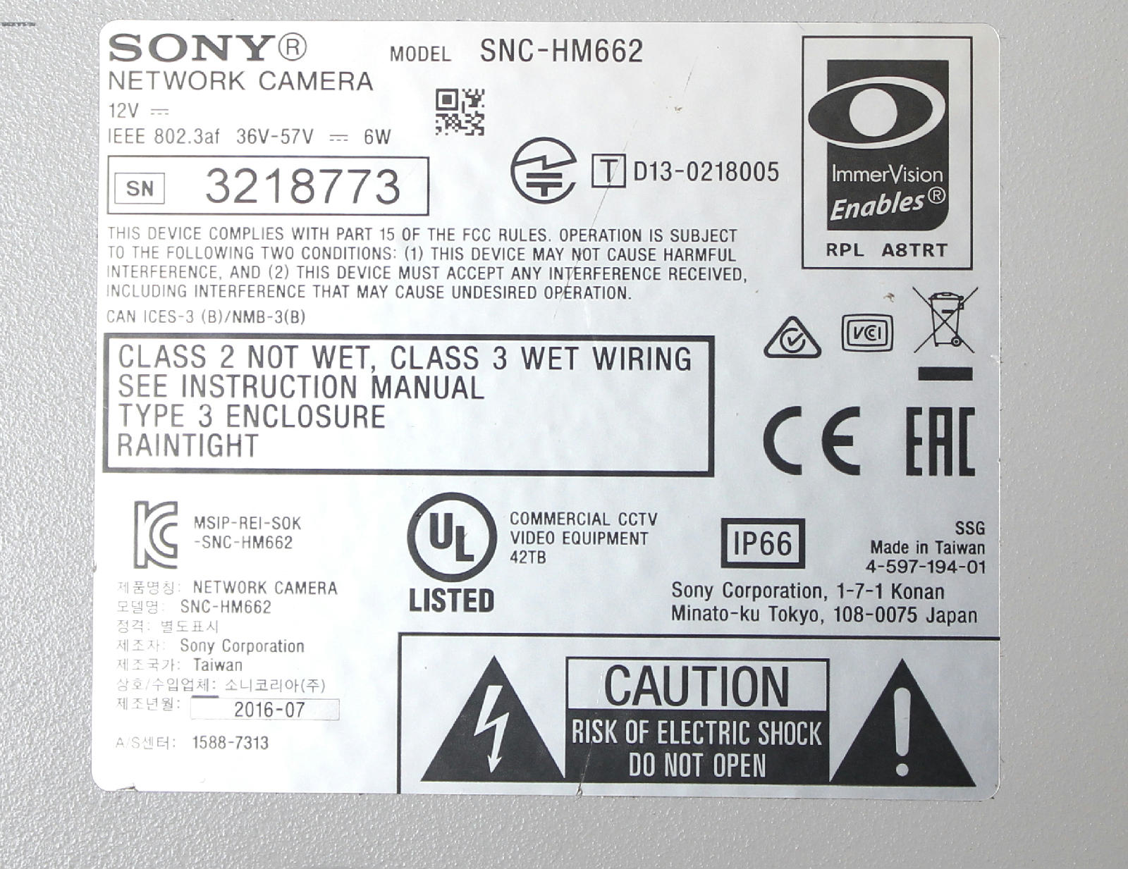 Sony IPELA HD Model SNC-HM662 Network Outdoor Camera IP66 5MP 360 View