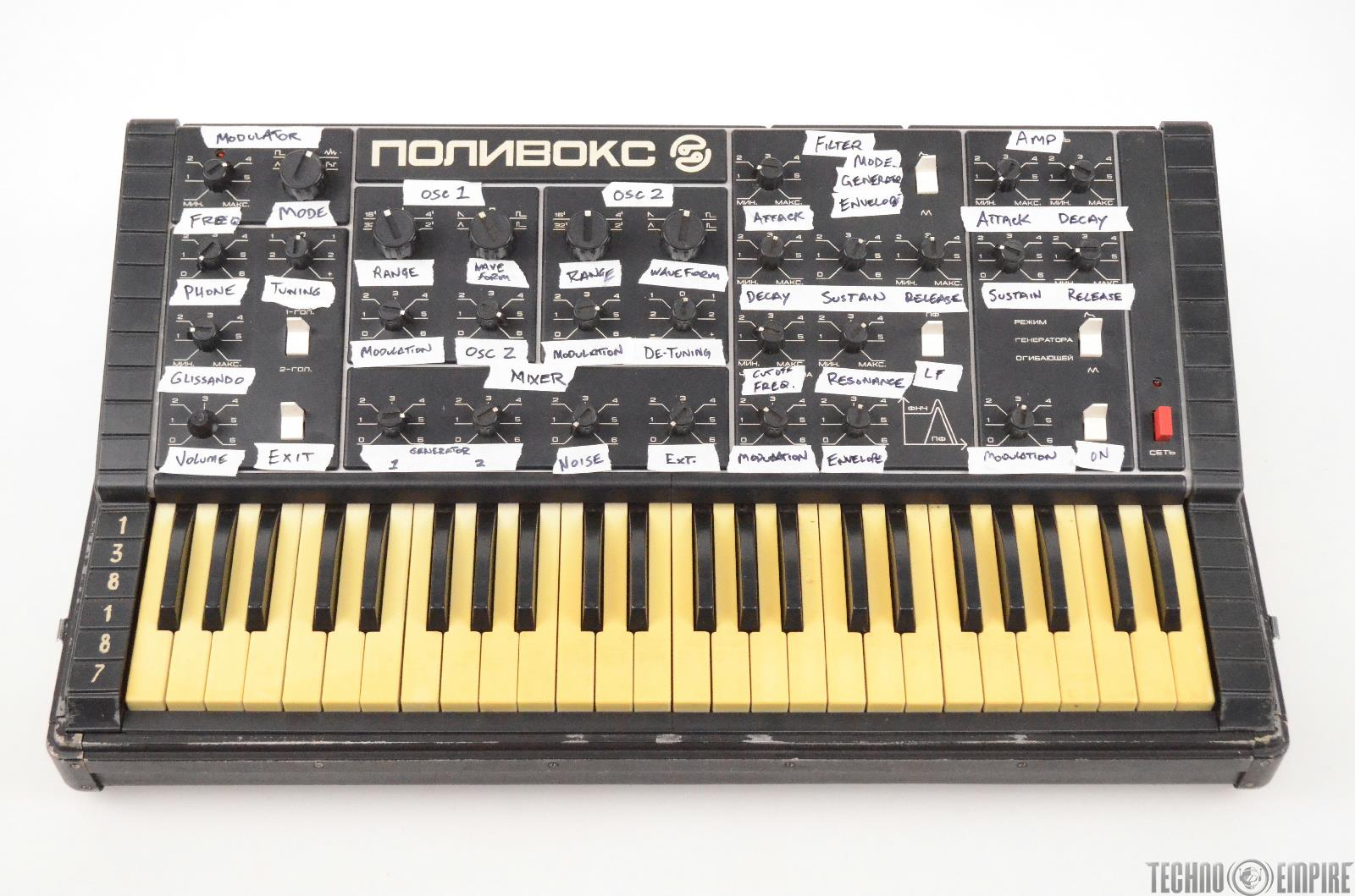 Formanta Polivoks Polivox Duophonic Analog Synthesizer w/ Case USSR Synth #31063