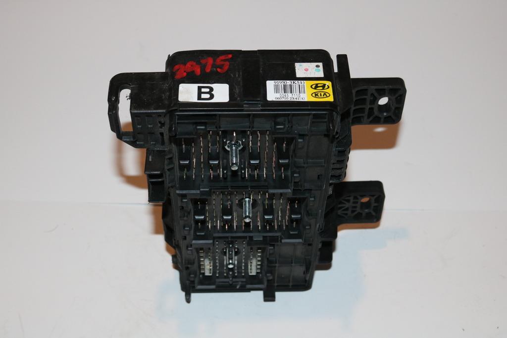 06-07 hyundai sonata under hood relay fuse box block panel ... 2006 hyundai sonata fuse box 08 hyundai sonata fuse box