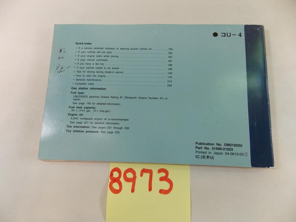 07 2007 scion tc owners manual book guide 8973 ebay rh ebay com 07 scion tc repair manual 07 scion tc repair manual