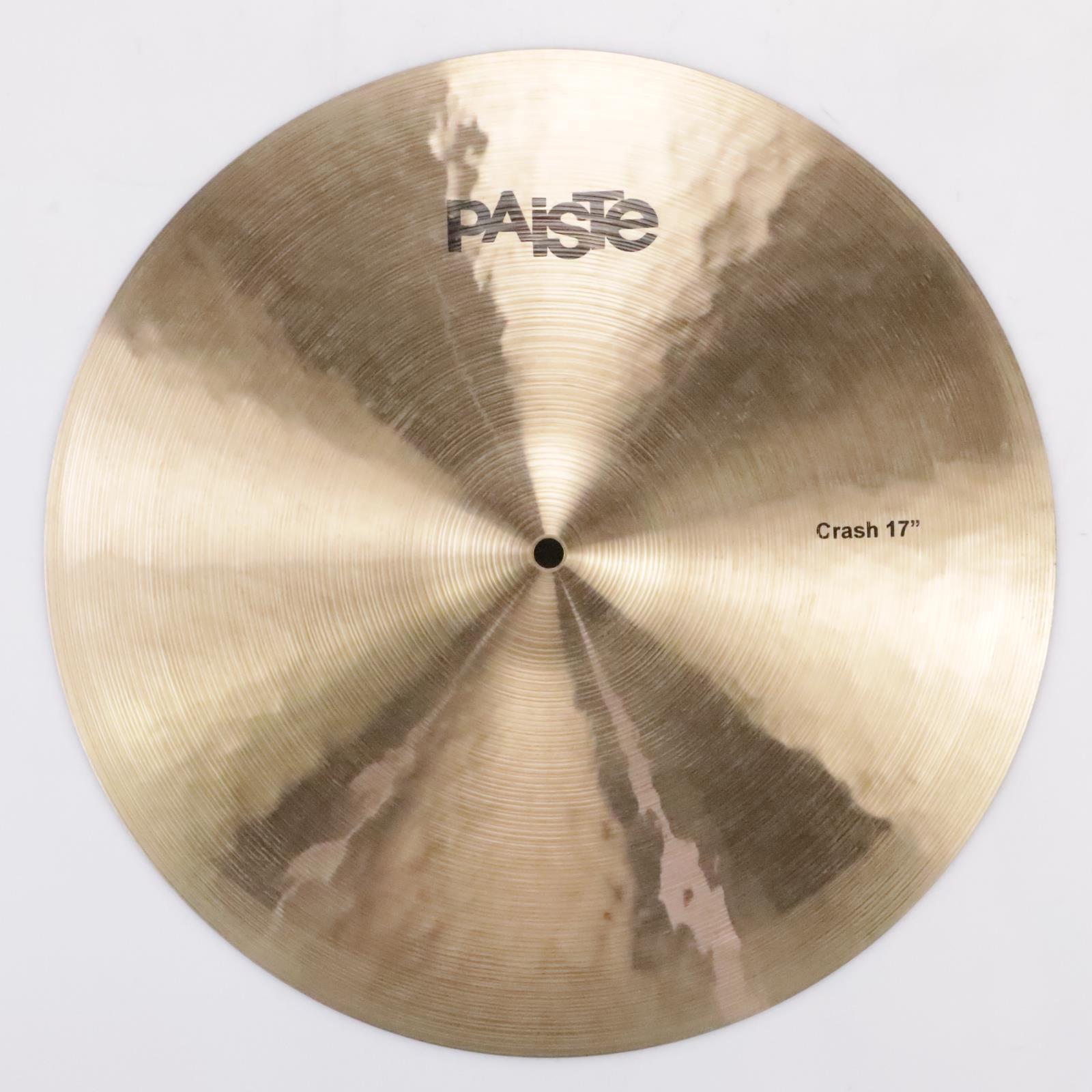 "Paiste 17"" Prototype Crash Cymbal #35758"