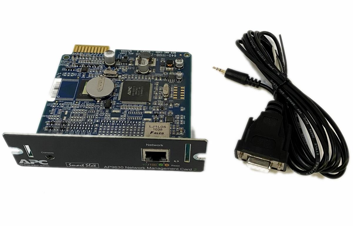 apc ups network management card 2 firmware upgrade