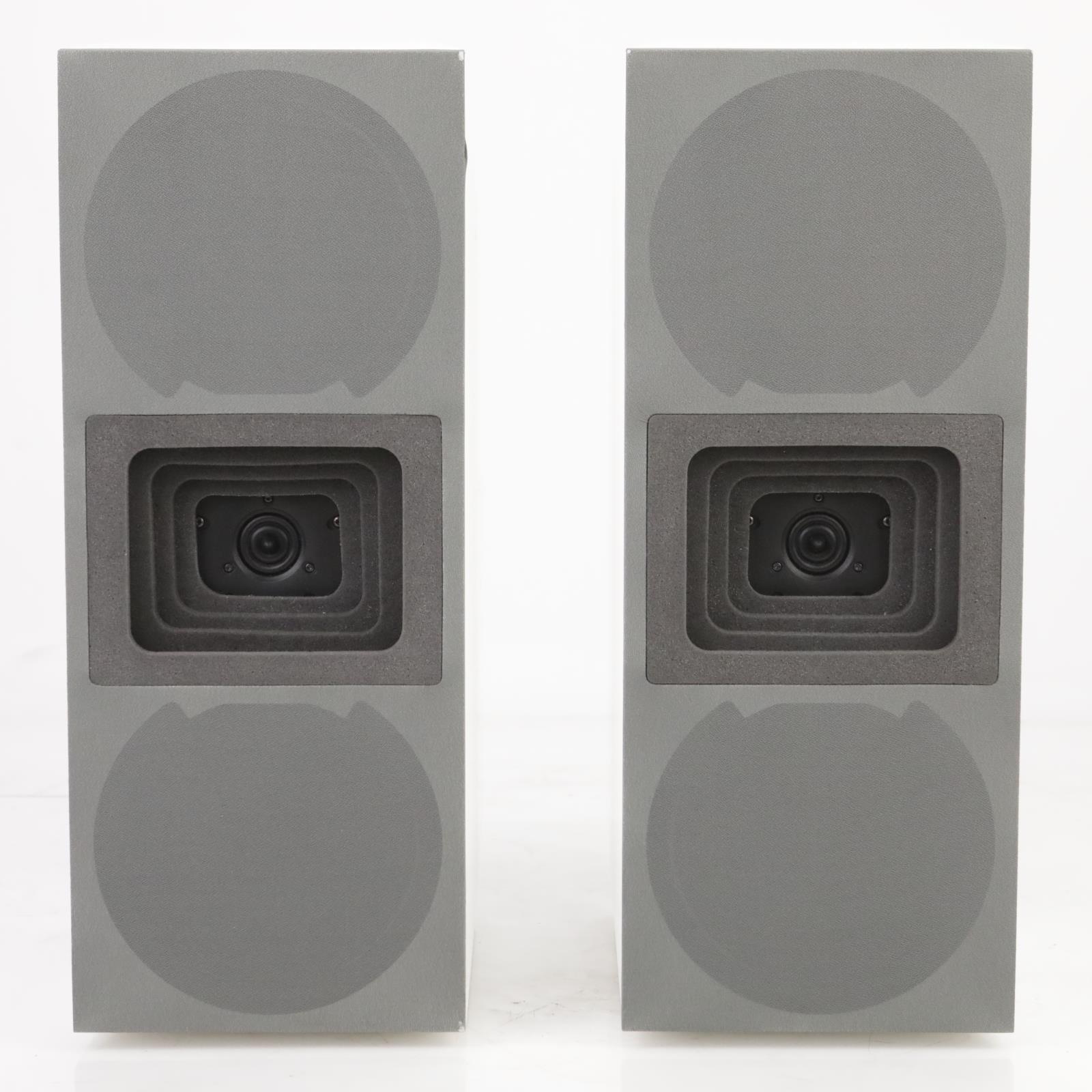 Lipinski L-707A Mastering Studio Monitors Speakers Passive 250W White #38912
