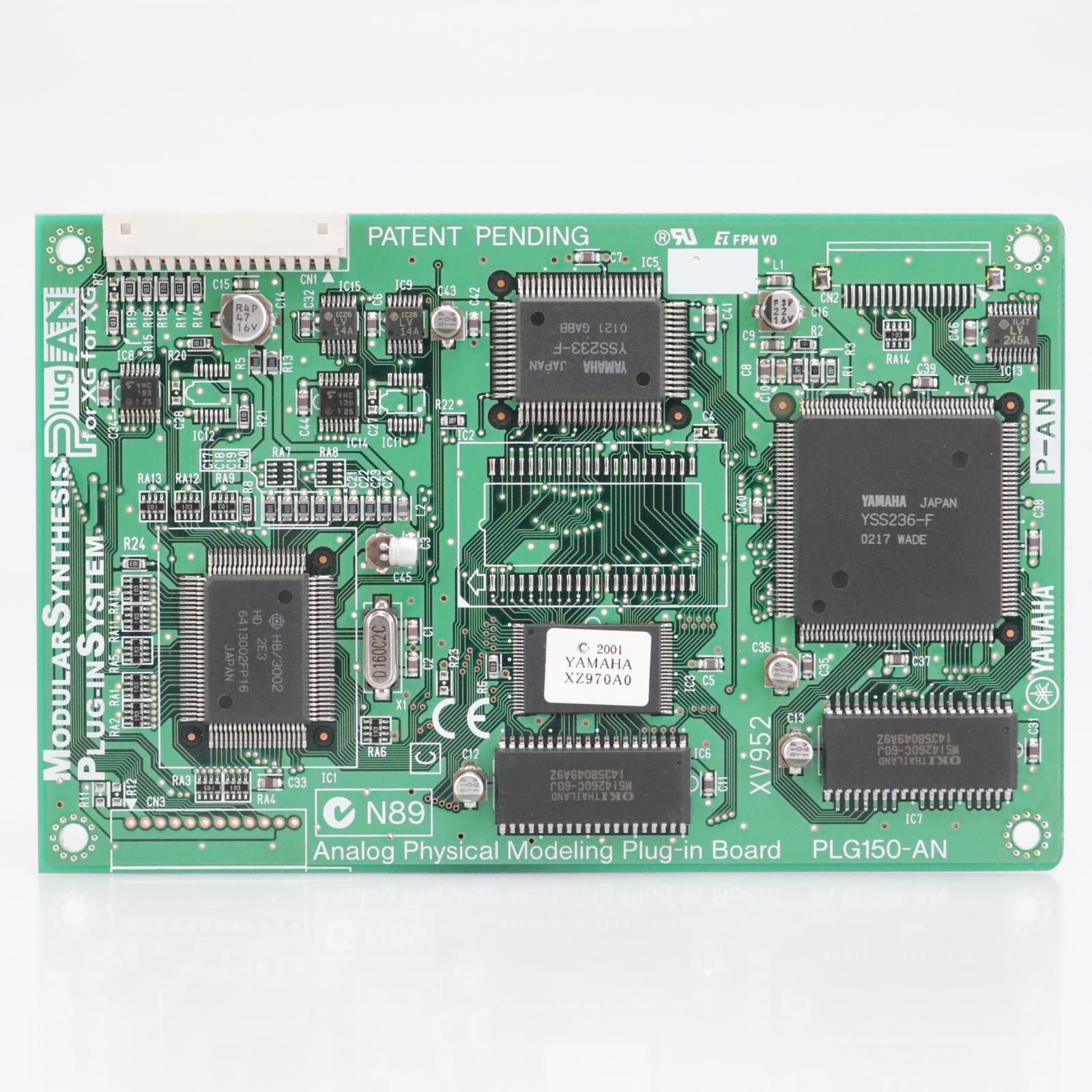 Yamaha PLG150-AN Analog Physical Modeling Plug-in Board w/ Box & Discs #41778