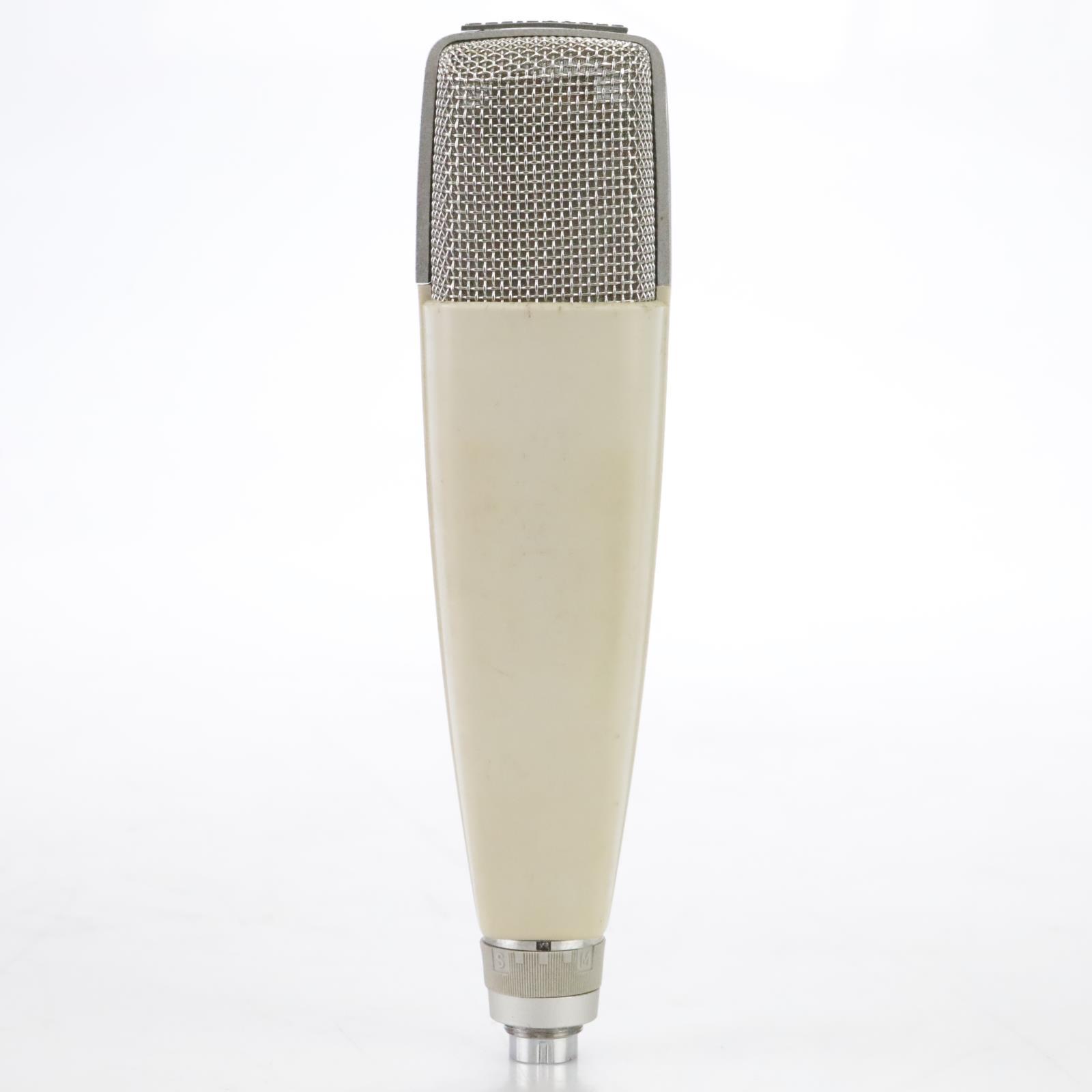 Sennheiser MD421N Beige Microphone Needs Repair Owned By David Roback #44608